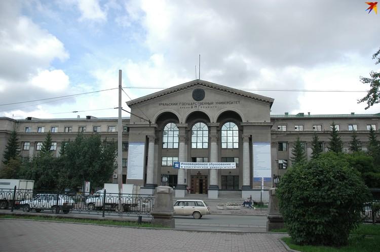 Корпус на Ленина,51 также эвакуировали