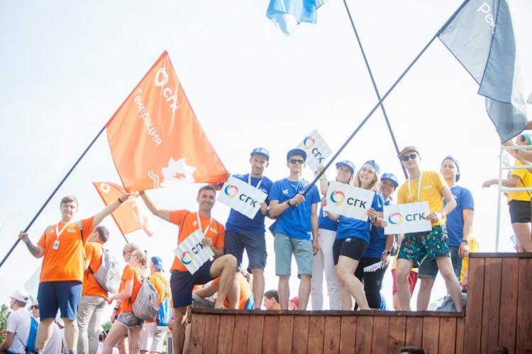 Вместе мы – сила! Фото: предоставлено СГК