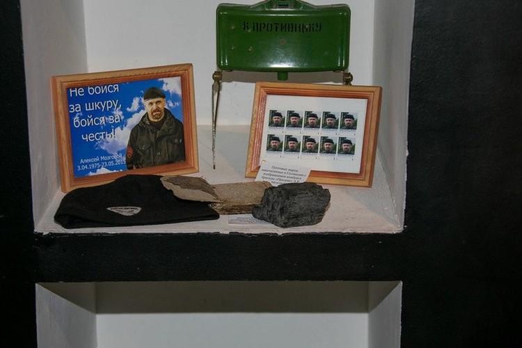 Молитвенник Алексея Мозгового. Фото: архив Германа Владимирова