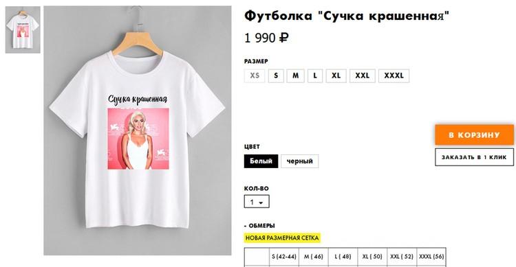 Малый бизнес в России голыми руками не возьмешь, он быстрый и сообразительный