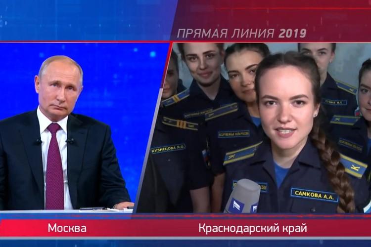 Курсантка Алла Самкова спросила, почему девушек не сажают за штурвал штурмовых или истребительных самолетов.