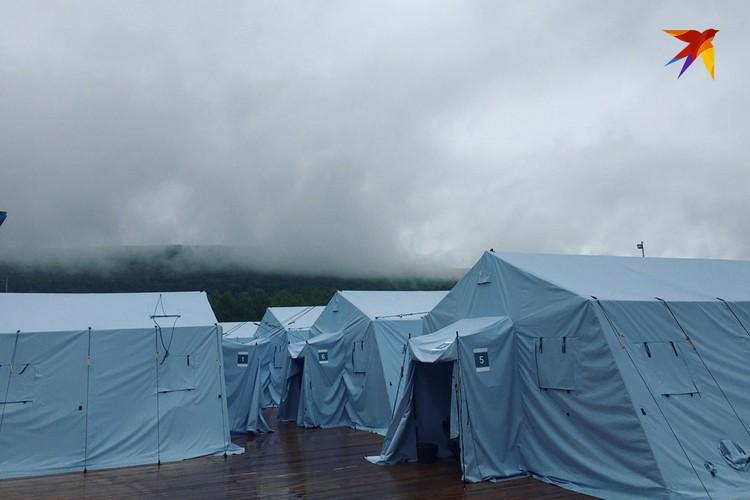 Палаточный городок в «Холдоми»