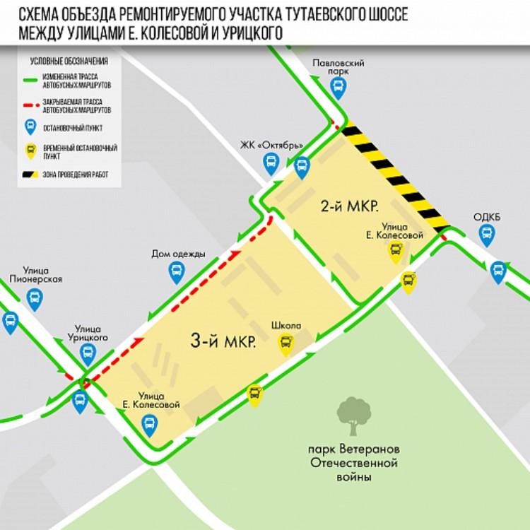 Схема объезда ремонтируемого участка.