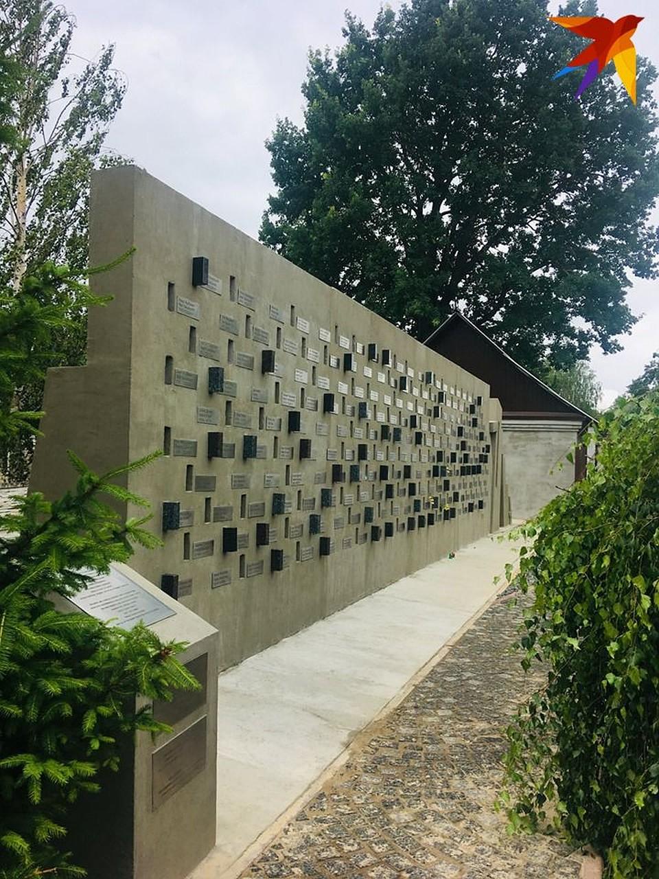 В июле в Новогрудке открыли Стену Памяти, посвященную евреям, бежавшим в 1943 году из Новогрудского гетто в партизанский отряд братьев Бельских. Фото: Музей еврейского сопротивления в Новогрудке.
