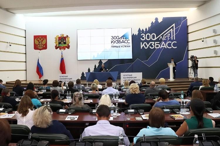 Во время отчетной пресс-конференции Сергей Цивилев сообщил, что сейчас в регионе ведется проектирование еще двух дорог в объезд крупных населенных пунктов