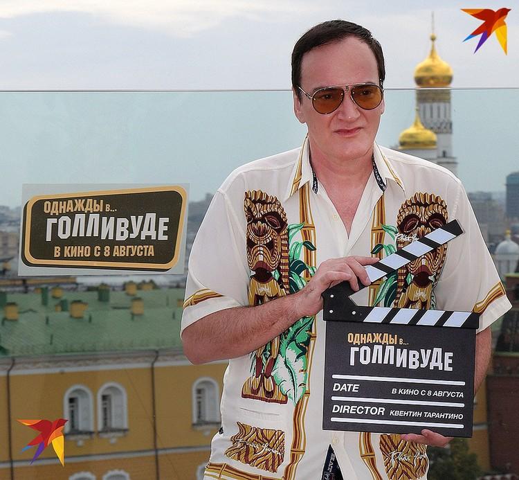 Квентин Тарантино лично приехал представить свой фильм в Москве.