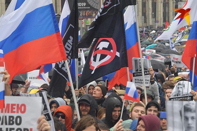 В Москве прошла санкционированная акция протеста