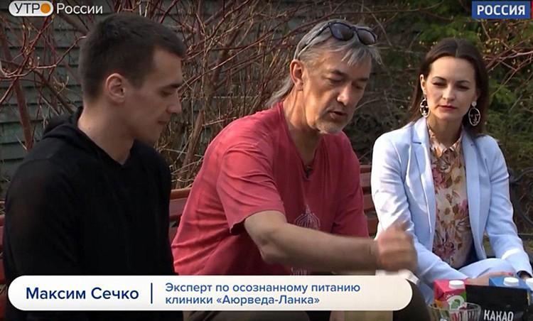 Максим Сечко