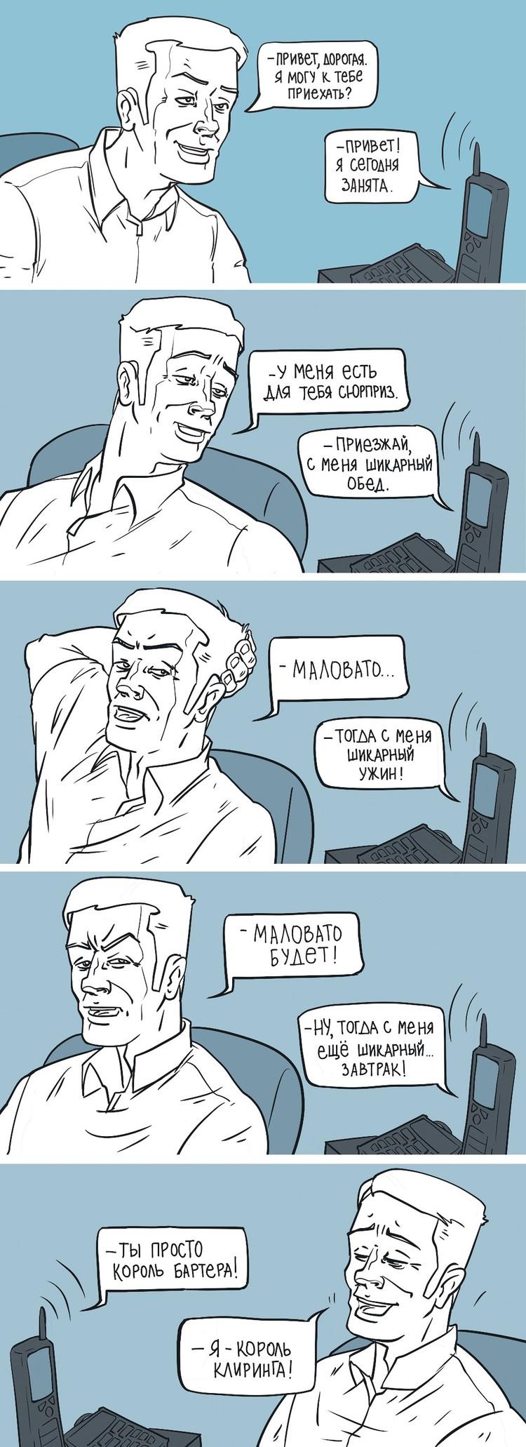 Рис.: Ольга КОРДЮКОВА