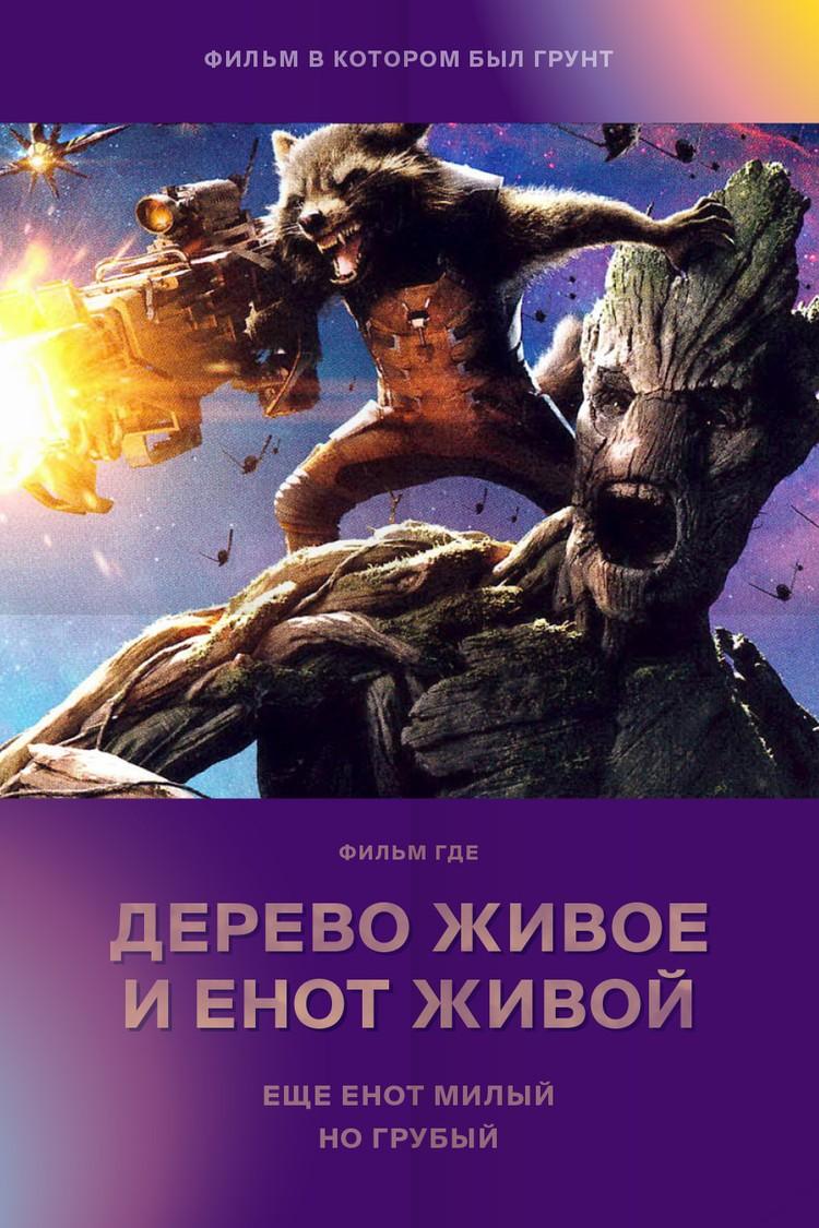 Фото: Исследование Яндекса