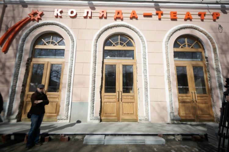 Сегодня театр размещается в здании на Ленина