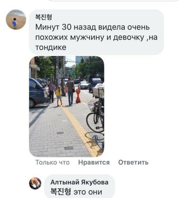 Фото из Сеула присланное в ответ на обращение матери, девочка в желтом - Вика Фото: предоставлено Олесей Смирновой