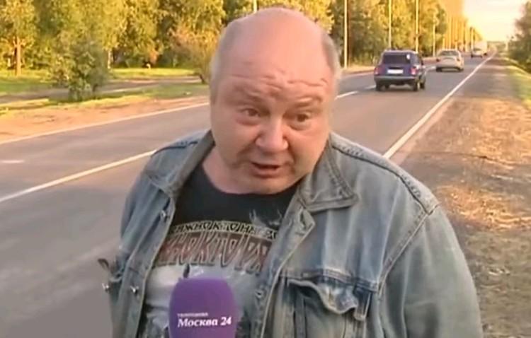 Андрея Короткова оштрафовали на 300 рублей за «самоуправство». Фото Вести.ру
