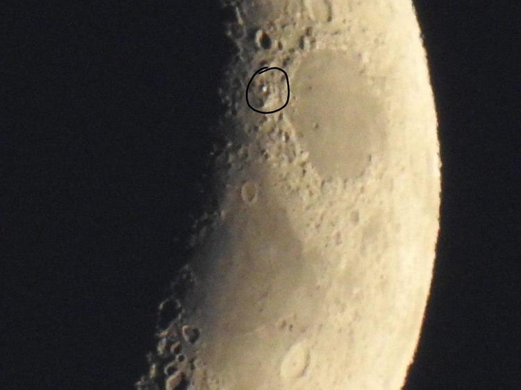 Фото, опубликованное астрономом-любителем Стефеном Петерсоном