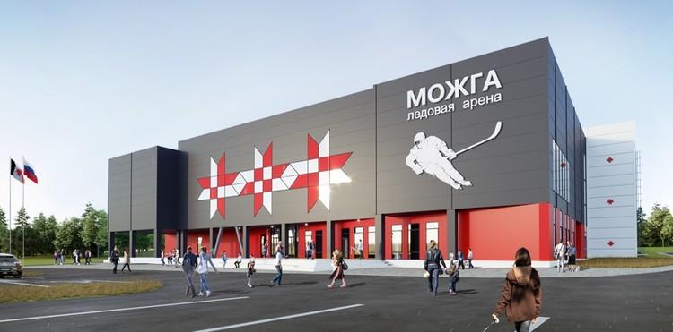 В 2020 году в Можге будет построена современная ледовая арена на 450 мест. Кроме того, там будет зал для игры в волейбол и баскетбол, хореографический и тренажерный залы.