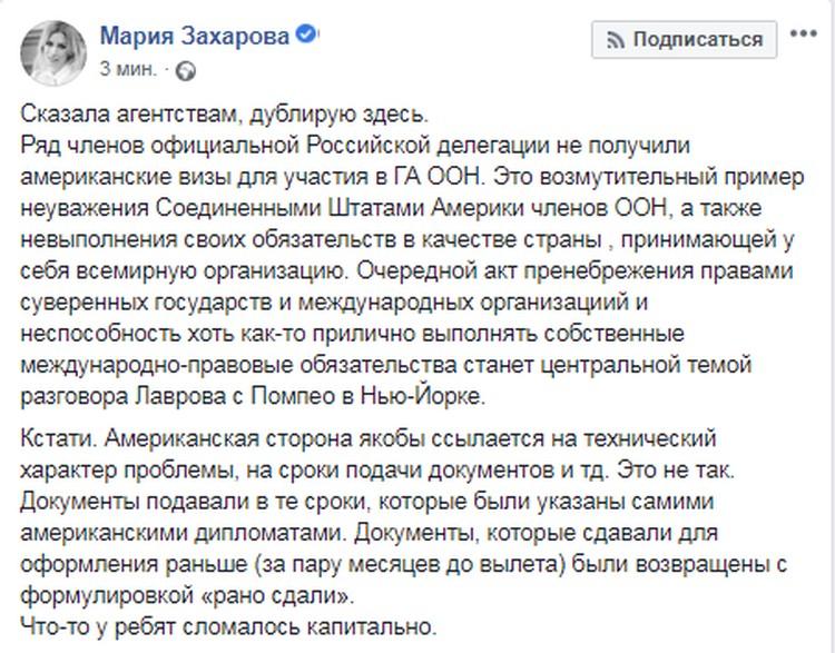 Глава МИД РФ обсудит ситуацию с госсекретарем США