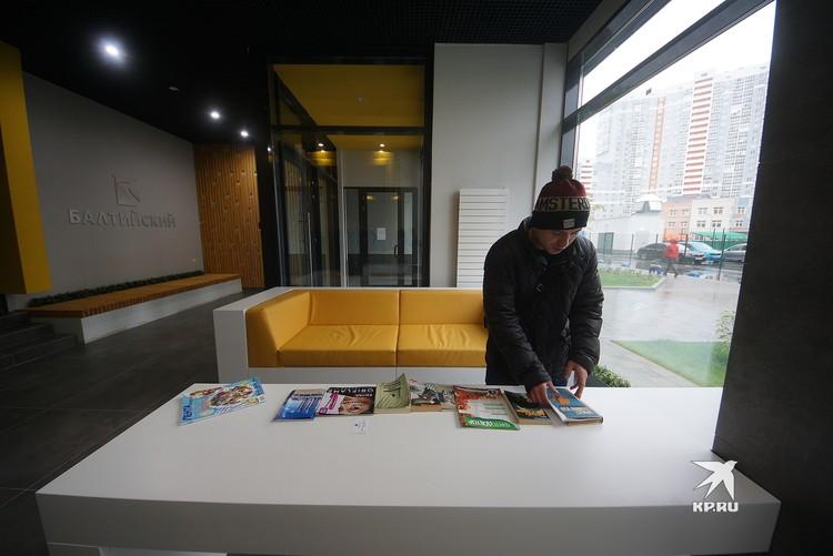 На первом этаже подъезда расположен удобный холл, где можно отдохнуть и даже взять понравившуюся книжку или журнал, свободно лежащие на столе