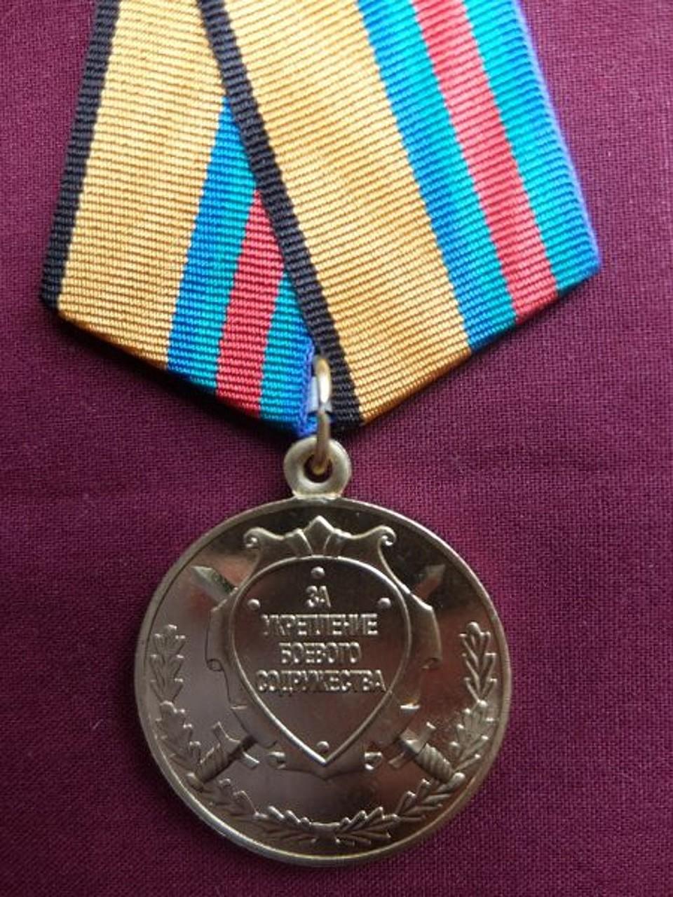 более, медаль за укрепление боевого содружества картинка было, руки венеры