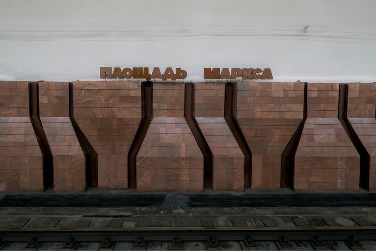Станция «Площадь Маркса» в Новосибирске. Открыта в 1991 году. Фото: Christopher Herwig/FUEL
