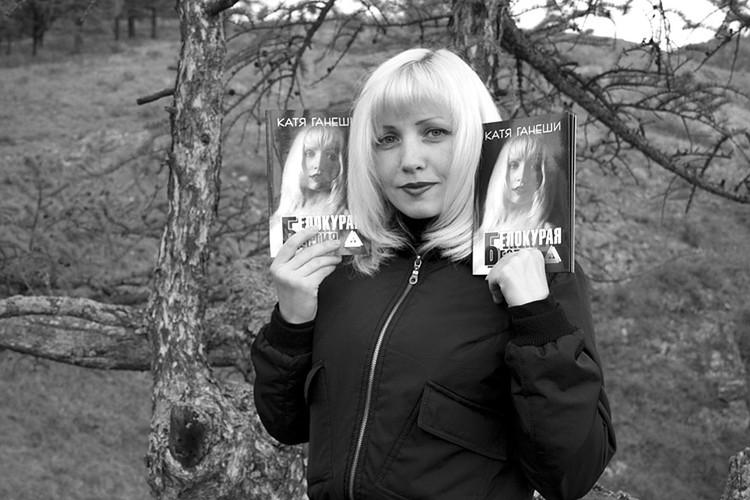 Хотя у Екатерина Конопенко есть и вполне приличные фото.