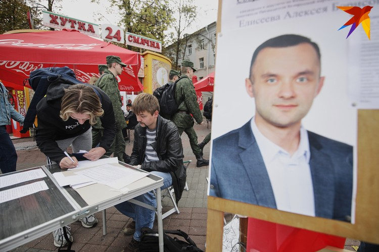Минский студент оставляет подпись за кандидата Белорусской партии левых «Справедливый мир».