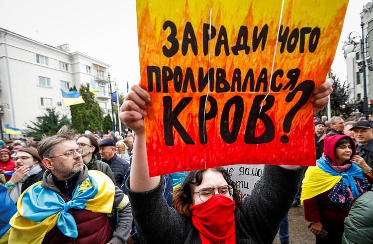 В Киеве прошла репетиция нового Майдана