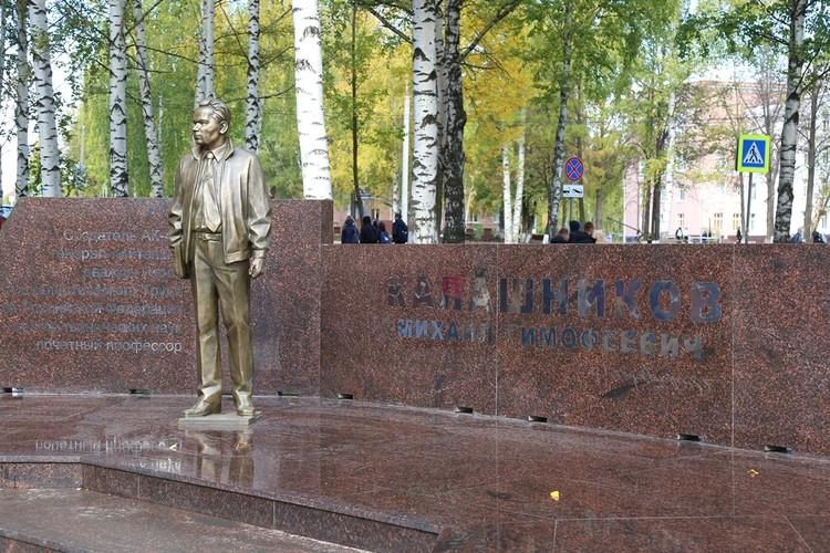 Сквер Калашникова. Фото: администрация Ижевска