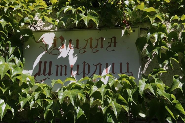 Вход в дом-музей Юлиана Семенова бесплатный.