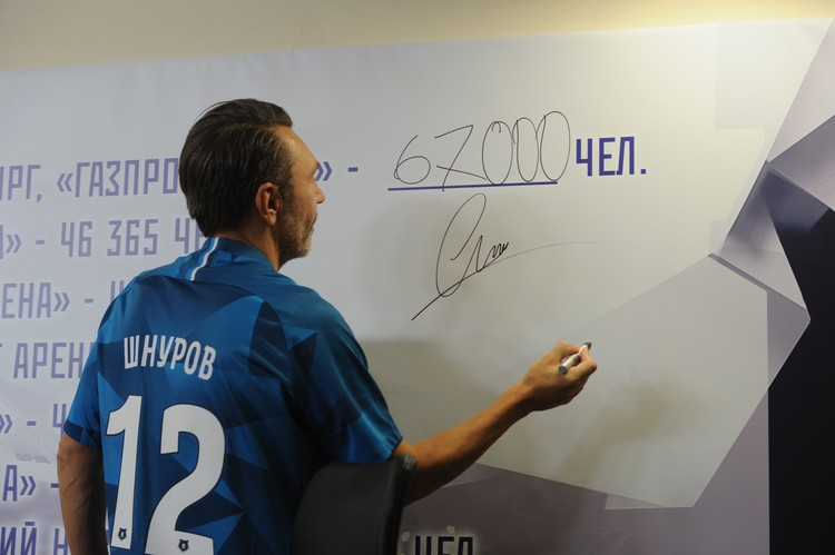 """На концерт 12 октября 2019 года на стадион """"Газпром-Арена"""" пришло 67 тысяч зрителей"""