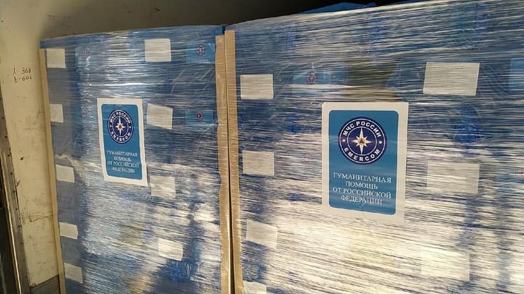 Сотрудники МЧС России привезли несколько тонн детского питания