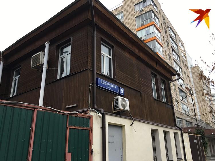 Девятый дом по улице Девятая Рота появляется в атласе Москвы Алексея Хотева в 1852 году