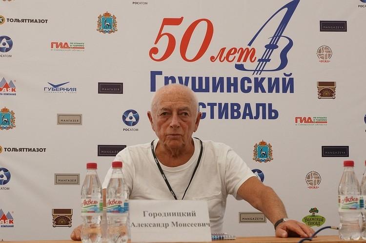 Александр Городницкий приезжает на каждый фестиваль