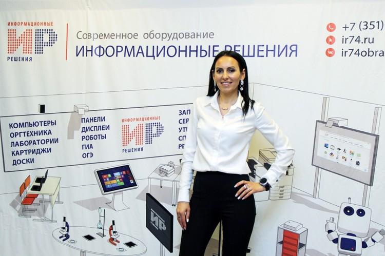 Предприниматель Анастасия Стародубцева: «Я активно принимаю участие в региональных и федеральных деловых проектах. Государство создало условия, которые помогают мне экономить время, находить единомышленников и новых партнеров». Фото из личного архива