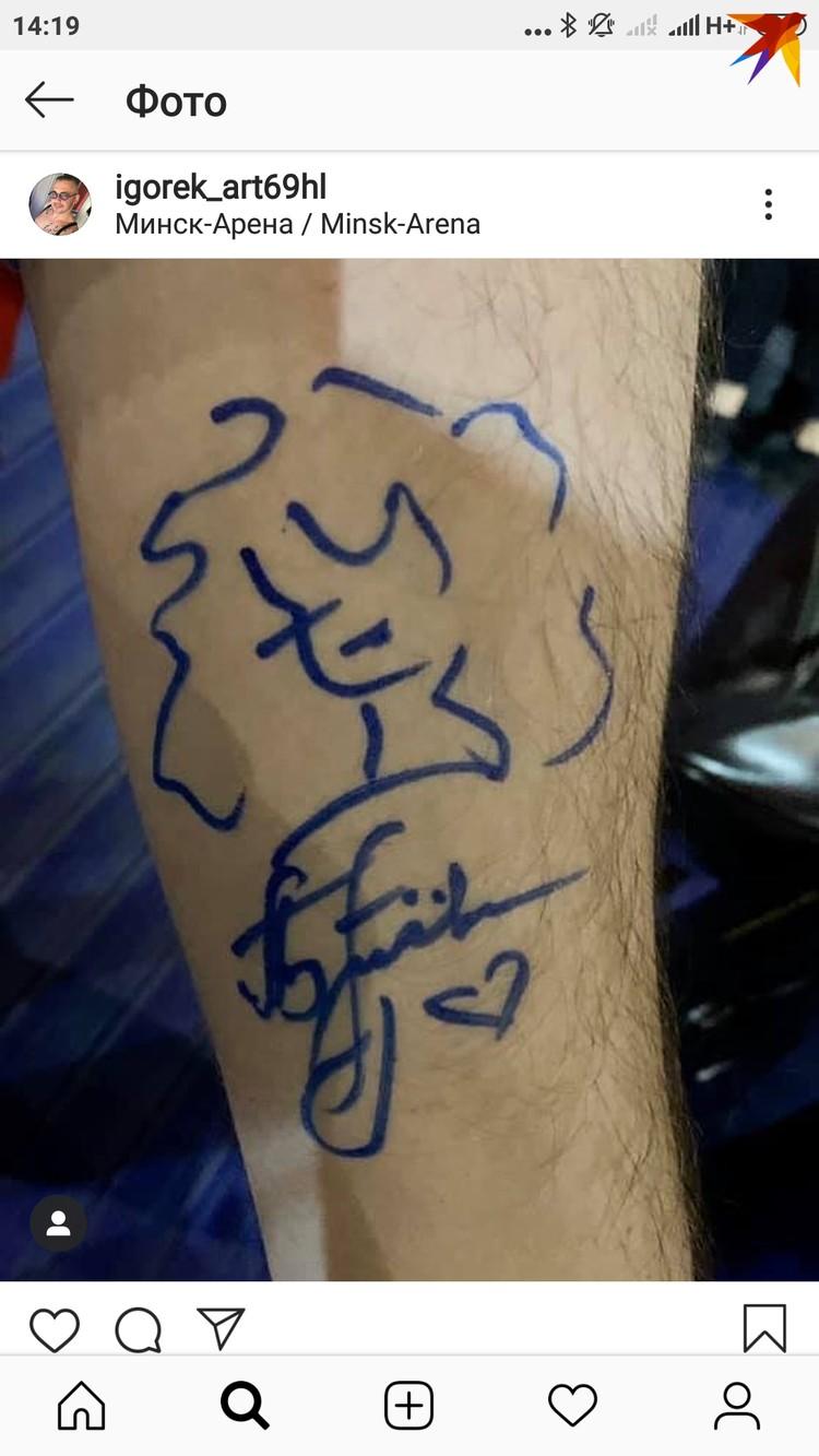 Тот самый автограф, который Примадонна оставила на руке одного из фанатов. Фото - Instagram/igorek_art69hl