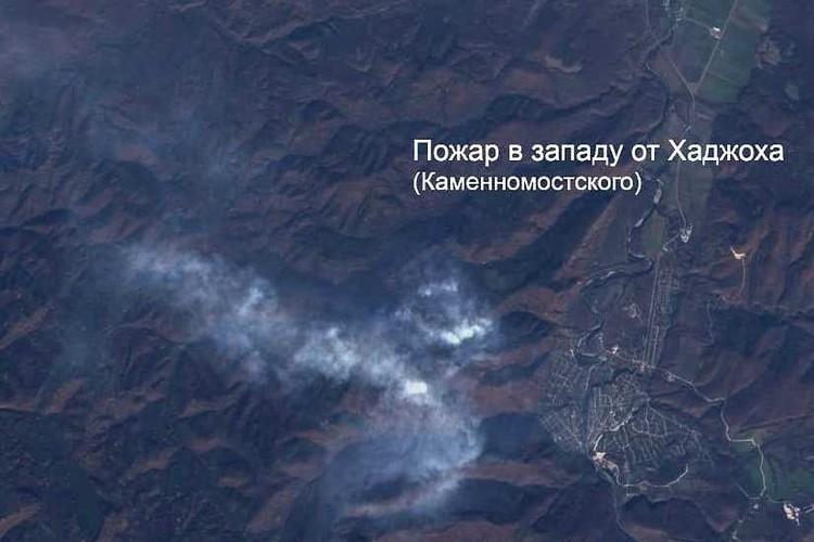 Фото: caucasia.ru