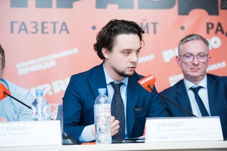 А.Ю. Швиндт, врио директора Департамента ИТ в сфере науки и высшего образования Минобрнауки РФ.