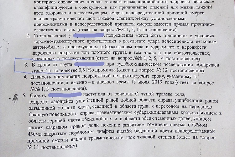 Результаты экспертизы удивили многих кировчан. Фото: vk.com/overhear_yrchym