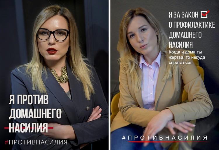 Два разных образа Дины Карпицкой