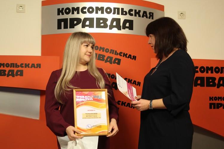 Юлия Шарова поделилась успехами юных спортсменов.