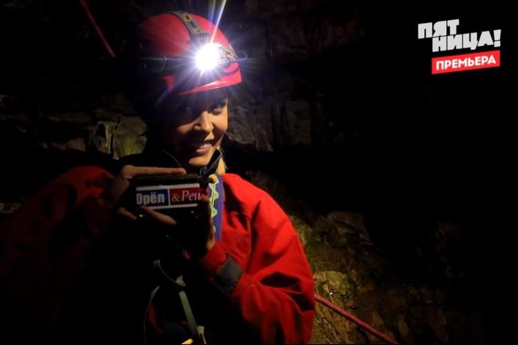 Мария Горбань оставила в пещере на Больших притесах малахитовую шкатулку.