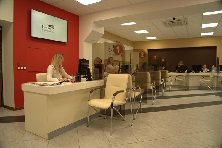 Белгородский центр «Мой бизнес» оказывает услуги как для состоявшихся предпринимателей, так и для тех, кто только планирует открыть свое дело.