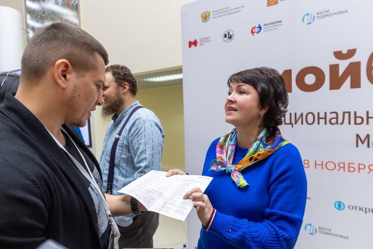 Заместитель министра инвестиций и инноваций Московской области Надежда Карисалова общалась с участниками форума прямо в фойе.