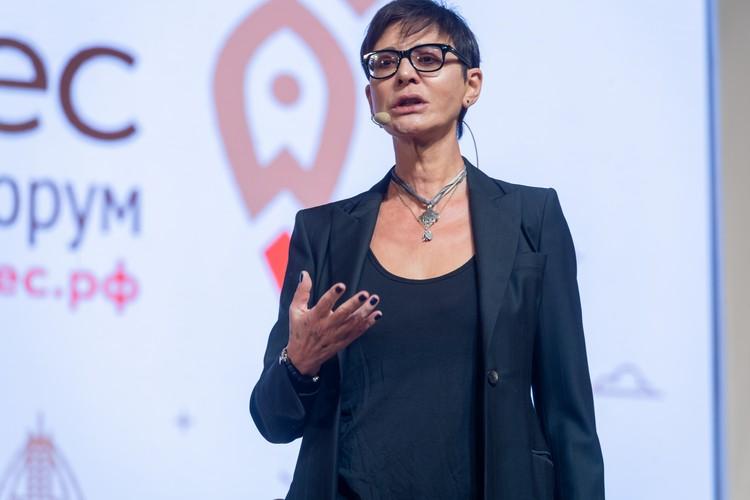 Хэдлайнер форума «Мой бизнес» в Московской области Ирина Хакамада.