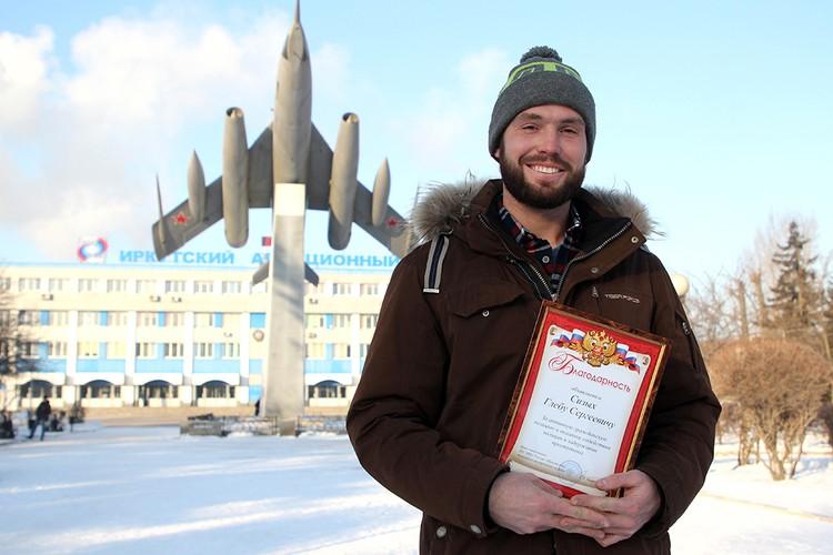 Благодарственное письмо от МВД Иркутской области