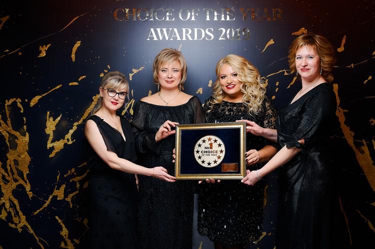Центр медицинской эстетики ЛЕСАНТЕ получил золотую медаль и почетное звание победителя международного фестиваля-конкурса «Выбор года 2019» в Беларуси.