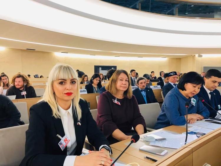 Анастасия Гридчина на первом дне форума ООН. Слова она так и не дождалась. А на второй день не смогла выступить. ФОто: Facebook