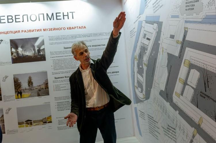 Сергей Мишин за то, чтобы спасти разрушающийся комплекс.