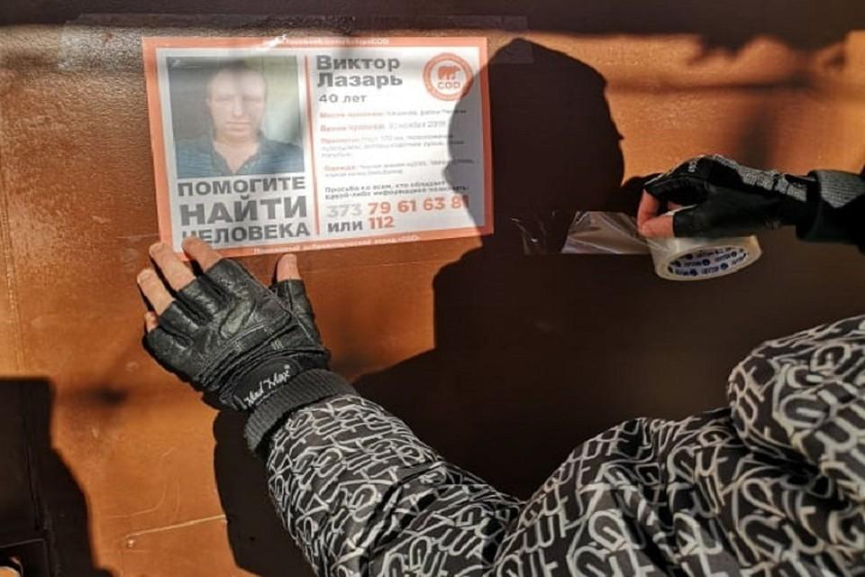 За неполный месяц волонтеры отряда помогли найти двух пропавших человек (Фото: архива Романа Волхв).