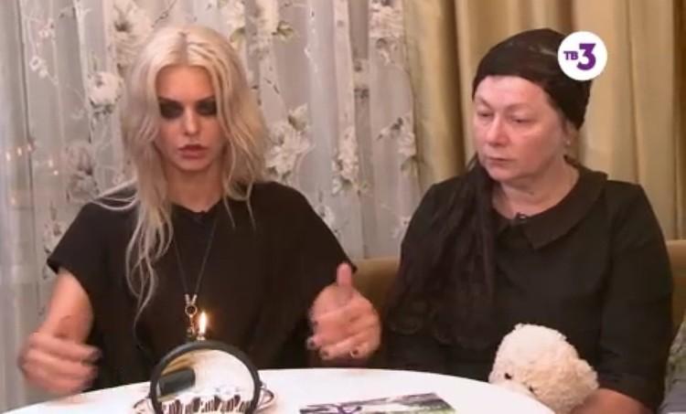 Татьяна Ларина в доме родителей Ксении. Фото: ТВ3