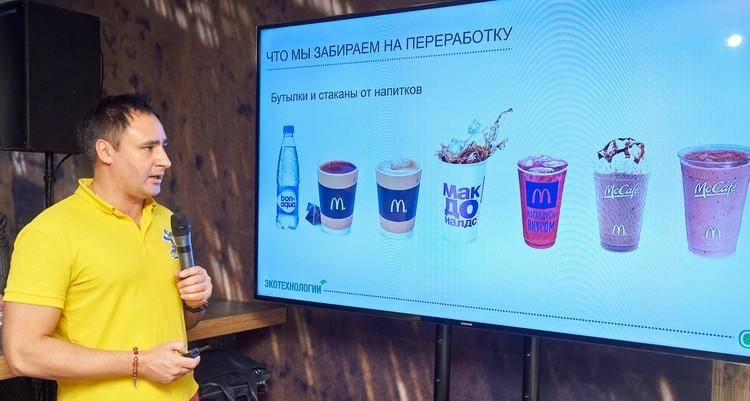 Константин Рзаев – управляющий Партнер Группы Компаний «ЭкоТехнологии».